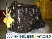 двигатель д-260. 1 для трактора мтз-1221,  погрузчика амкодор